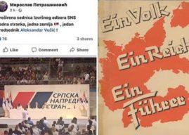 """Otvoreni fažizam-""""Једна странка, једна земља, један председник – Александар Вучић"""""""